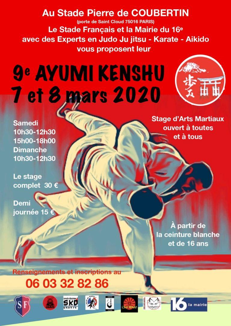 Ayumi Kenshu 2020